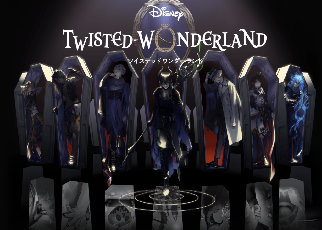 What is Disney's Twisted Wonderland? Understanding the Massive Popularity of This 'Disney Meets Anime' Mobile Hit
