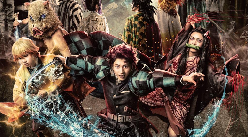 Demon Slayer: Kimetsu no Yaiba Stage Play Poster
