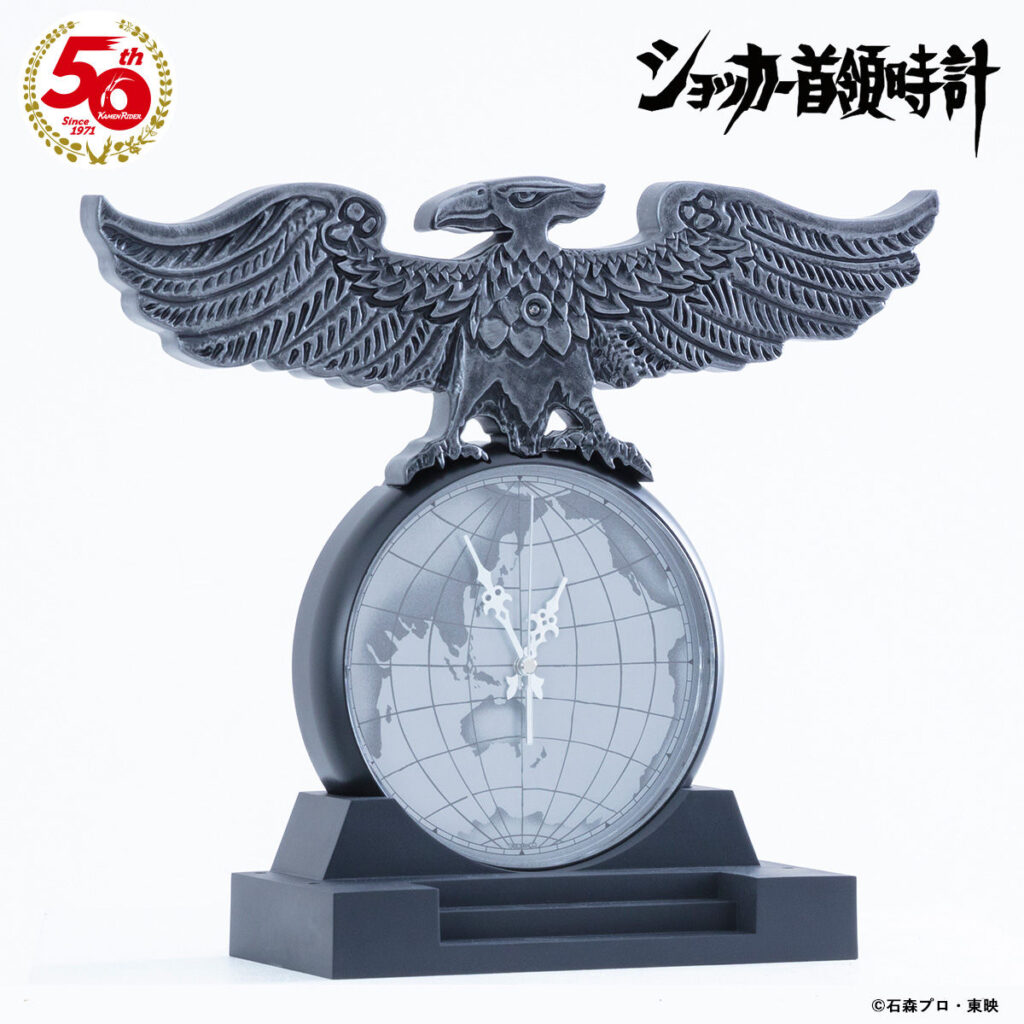 Shocker Clock 2