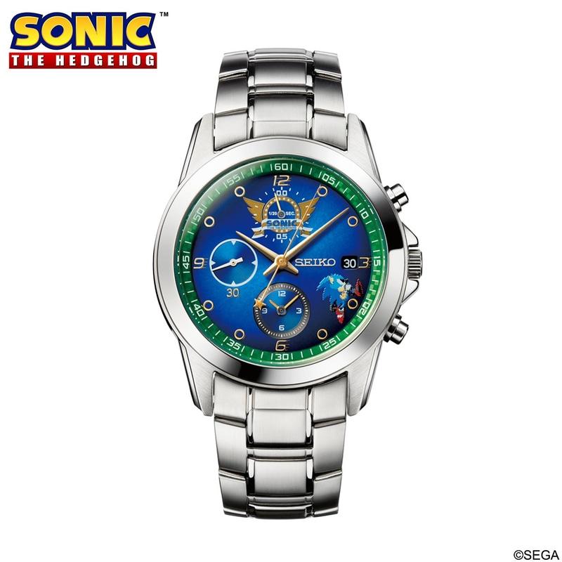 Sonic the Hedgehog Watch