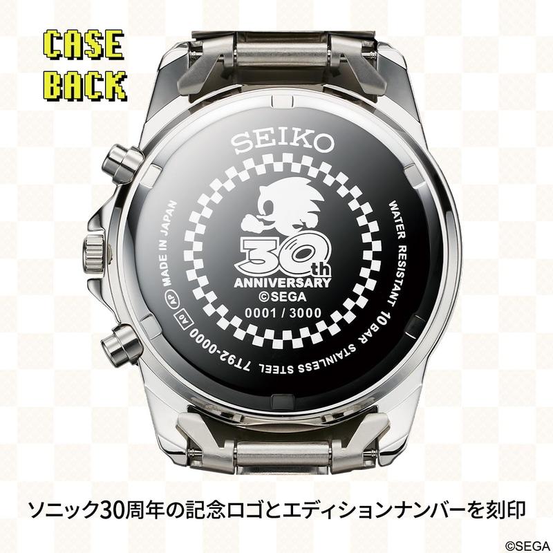 Sonic Watch 2