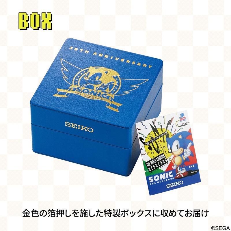 Sonic Watch Box