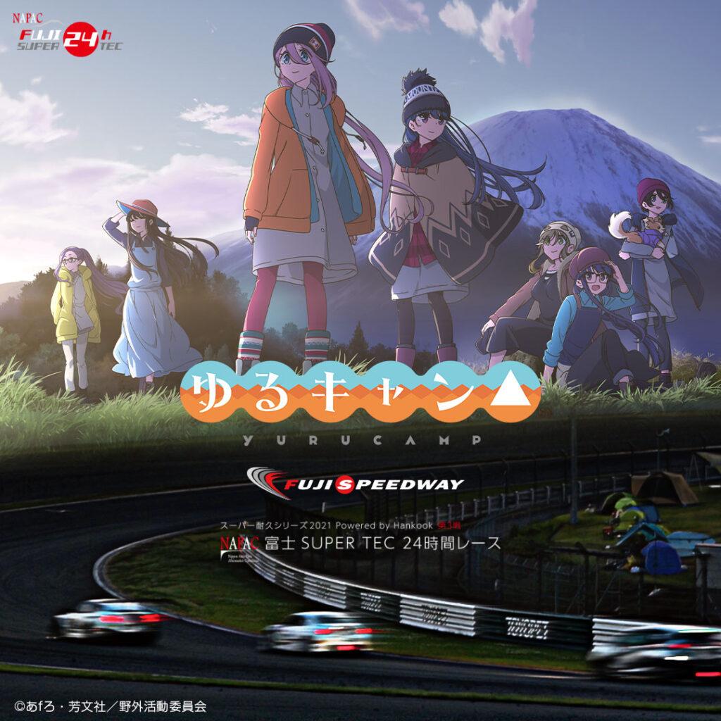 Yuru Camp x Fuji Speedway