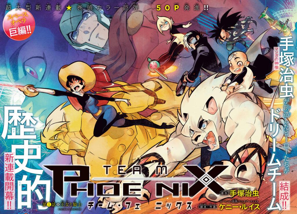 Team Phoenix Manga Re-Imagines Tezuka Characters in Space Drama