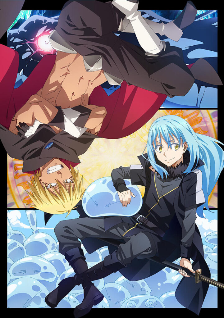 Tensure anime visual