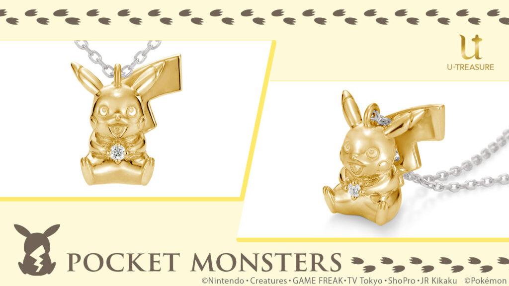 U-Treasure Pikachu TOP