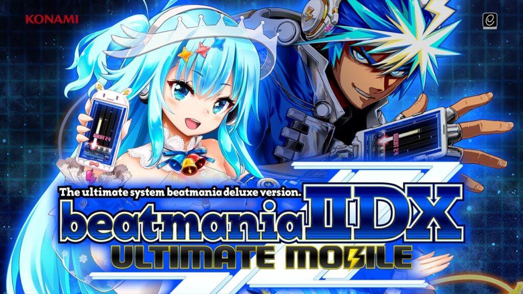 IIDX Ultimate Mobile Music Player