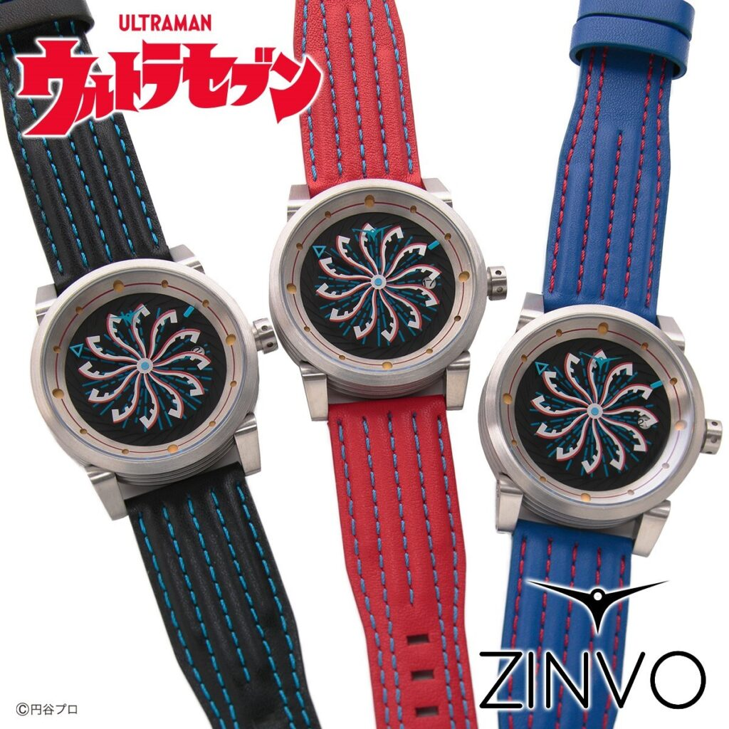 Ultraseven Watches