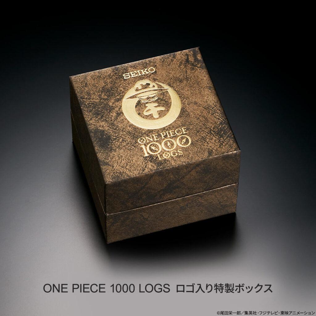 ONE PIECE Watch Box