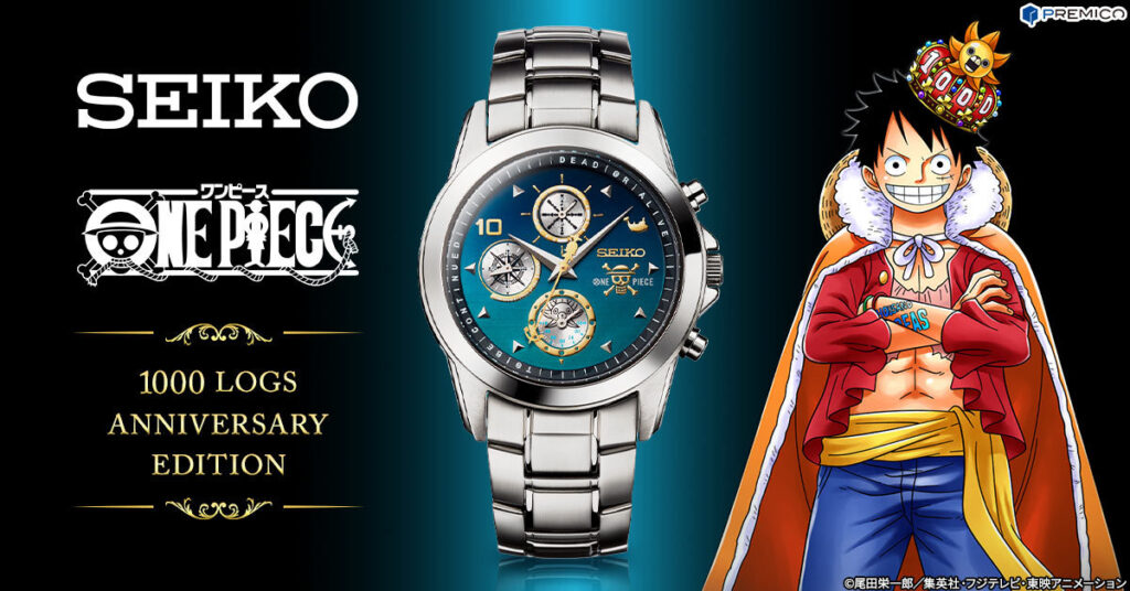 ONE PIECE 1000 Logs Anniversary Edition