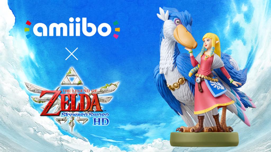 Zelda Skyward HD Amiibo