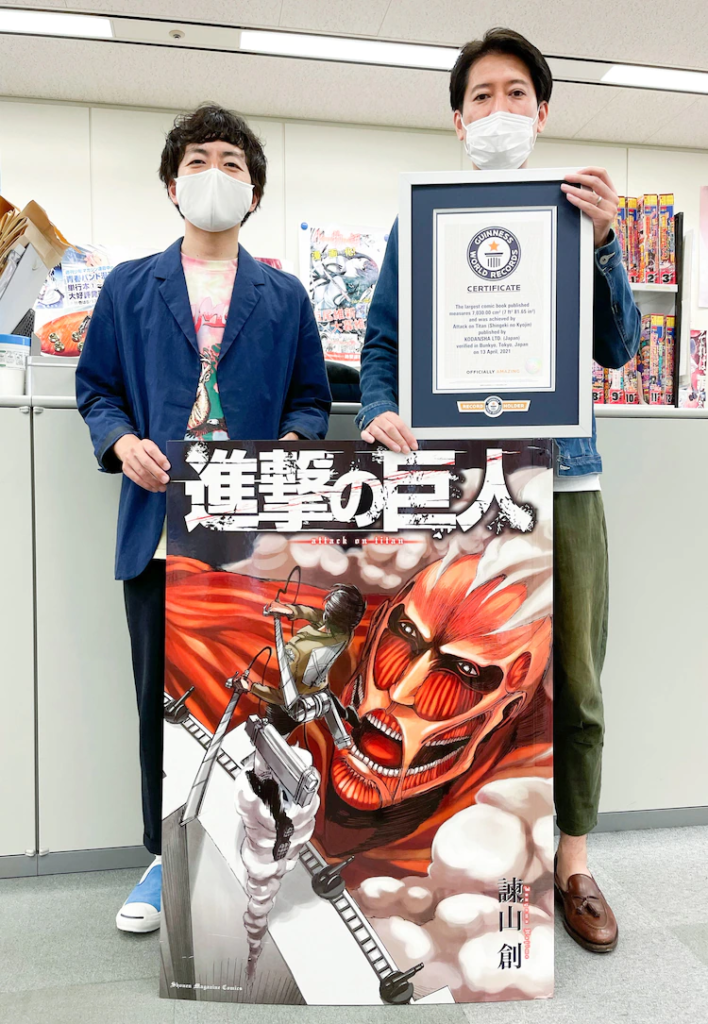 Attack on Titan gets Guinness World Record