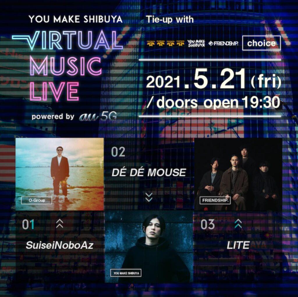 Shibuya Virtual Live