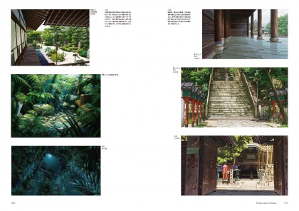 Bamboo Art Book Page