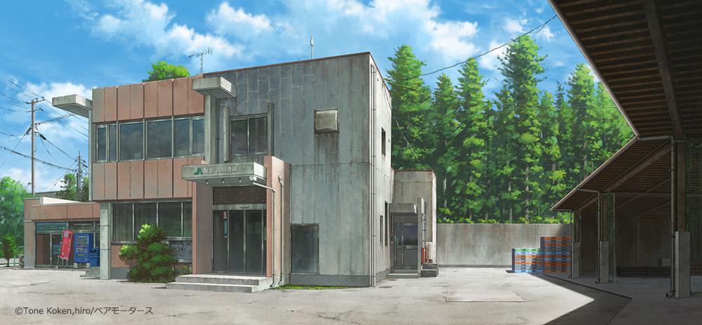 Super Cub Anime Background