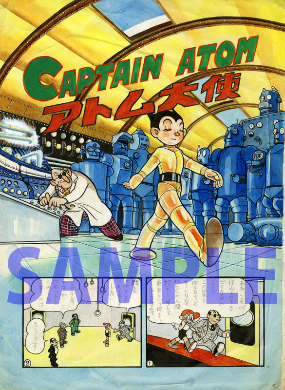 Astro Boy 70th Treasure Box [FAMILY TIME]