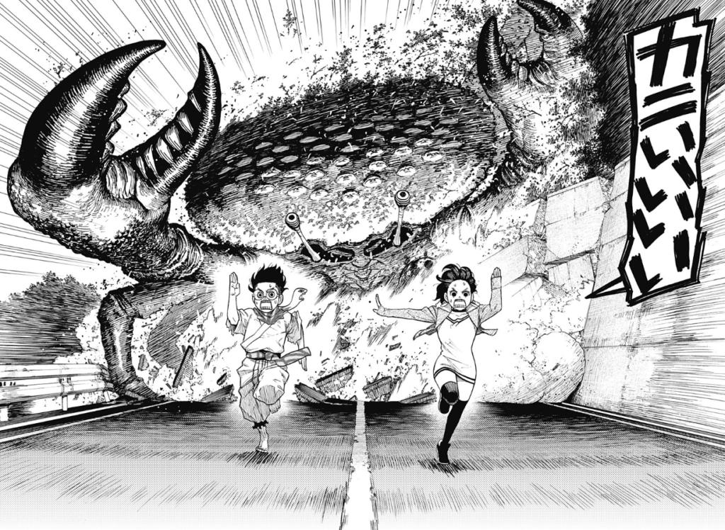 Dandadan manga page