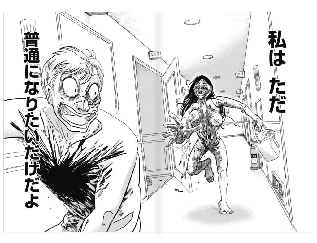 Screenshot from Botabota chapter 1
