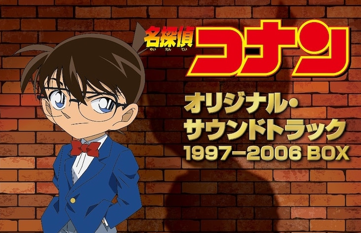 10-Disc Detective Conan Soundtrack