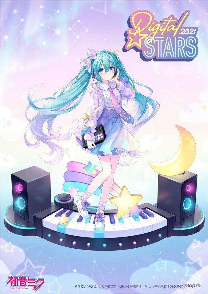 HATSUNE MIKU Digital Stars 2021