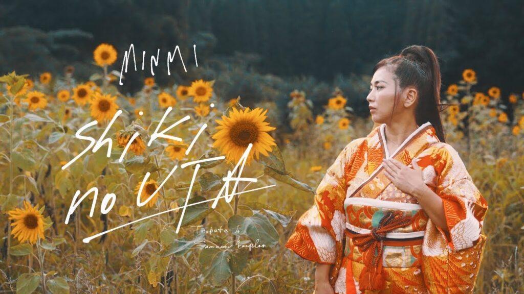 minmi shiki no uta english thumbnail