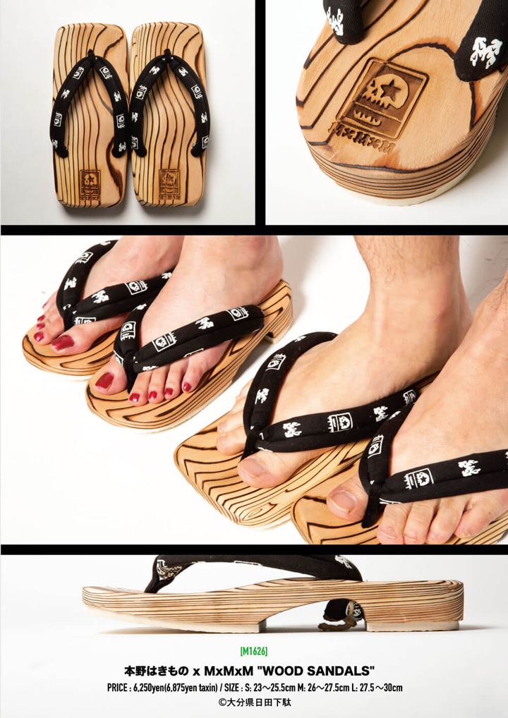 MxMxM 2021 sandals
