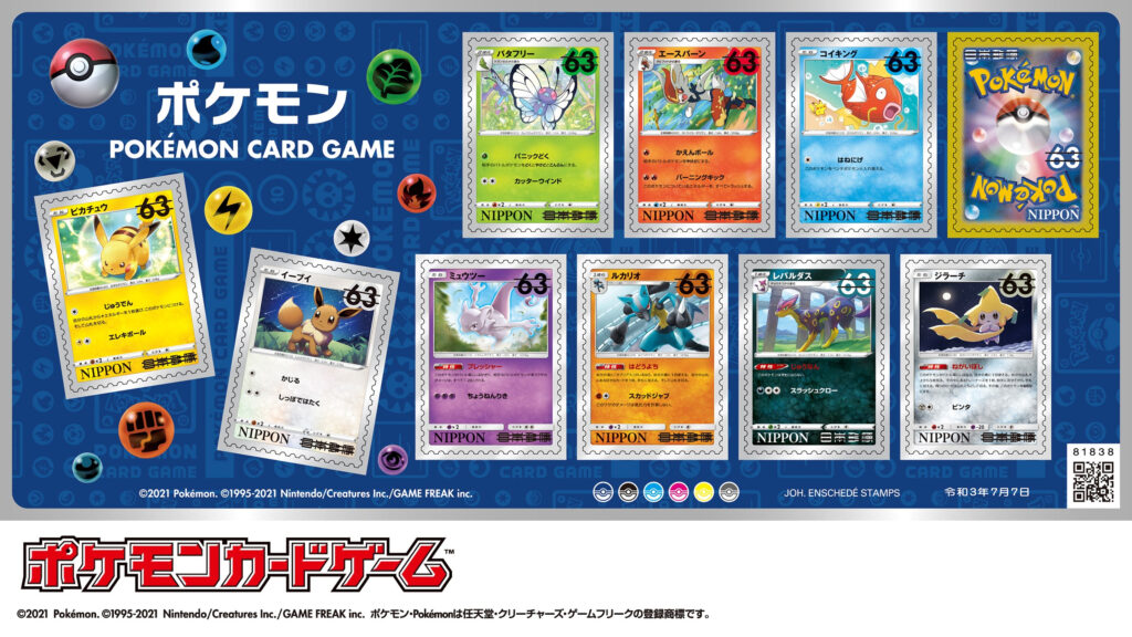 Japan Post Teams Up with Pokemon TCG for Limited-Edition Stamps/ Cards