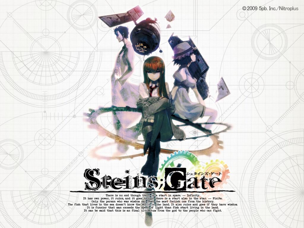 steins gate game visual
