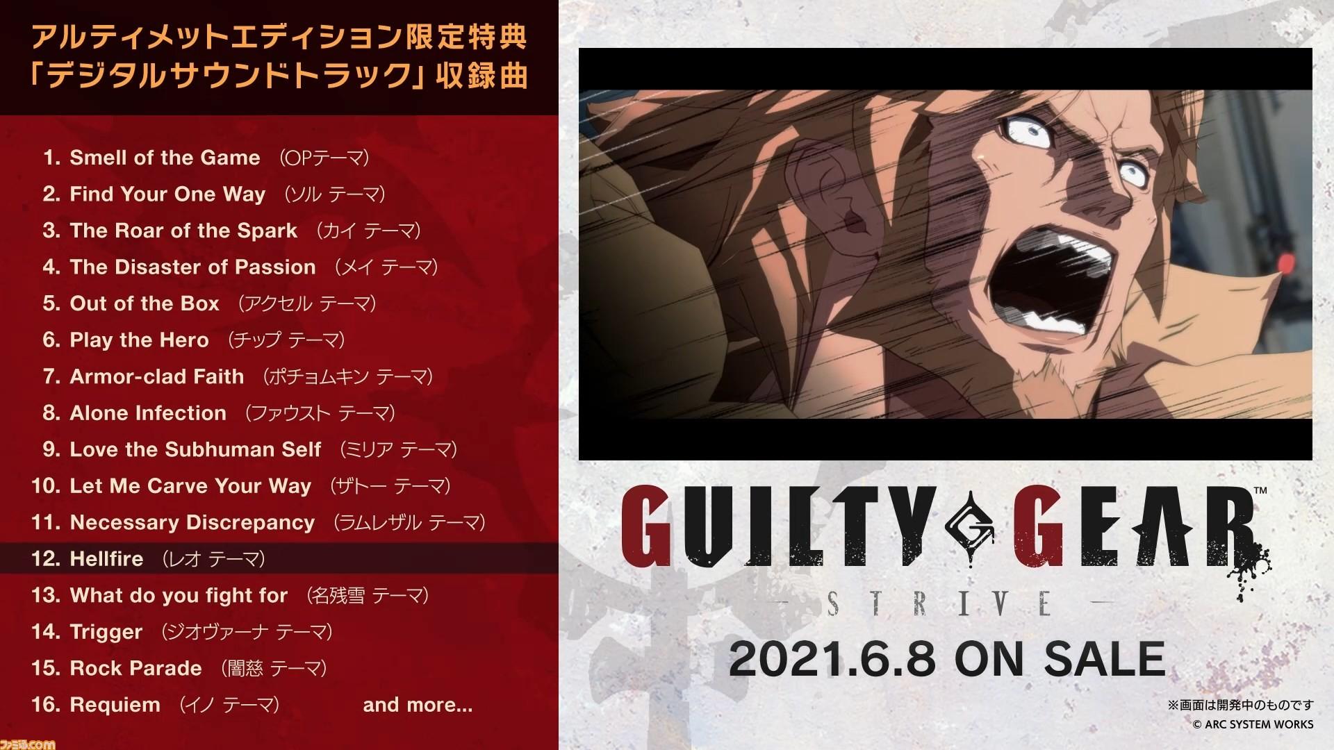 Guilty Gear Strive Soundtrack Tracklist
