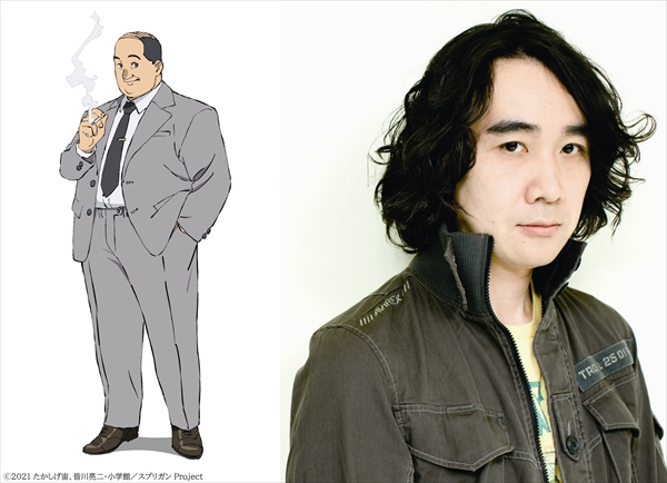 Director Yamamoto and Kenji Hamada