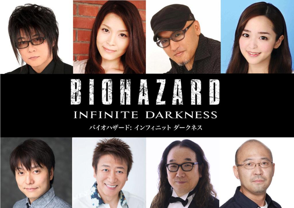 Resident Evil Japanese Cast
