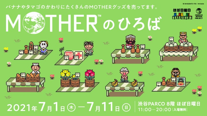 MOTHER Plaza @ Shibuya PARCO