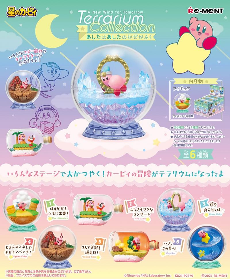 Kirby Terrariums