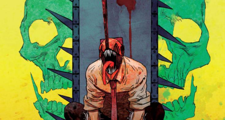 Chainsaw Man exhibition key visual