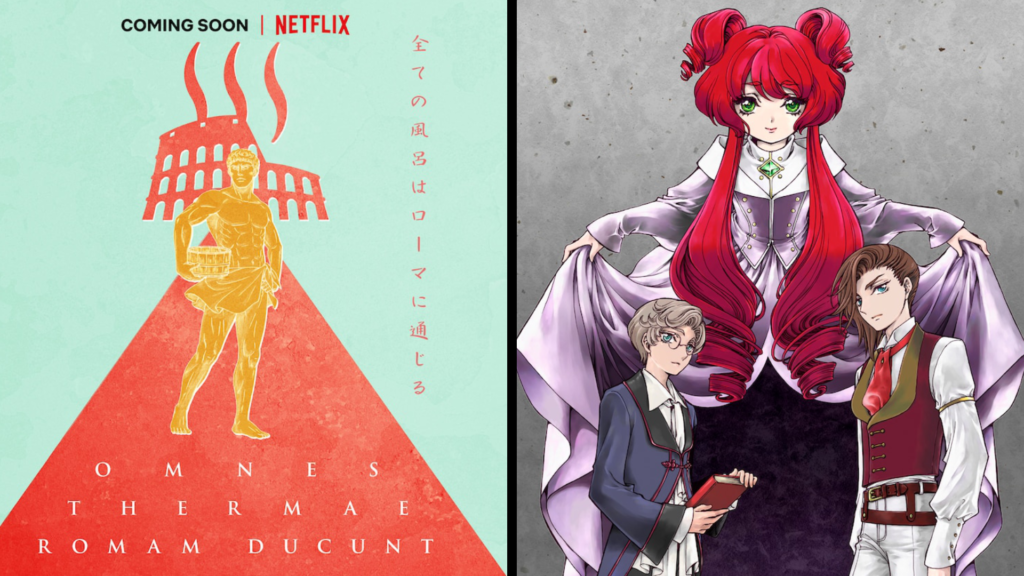 Netflix Unveils New Anime Series With CLAMP Alongside Information on Super Crooks and Thermae Romae Novae - Annecy Film Festival 2021