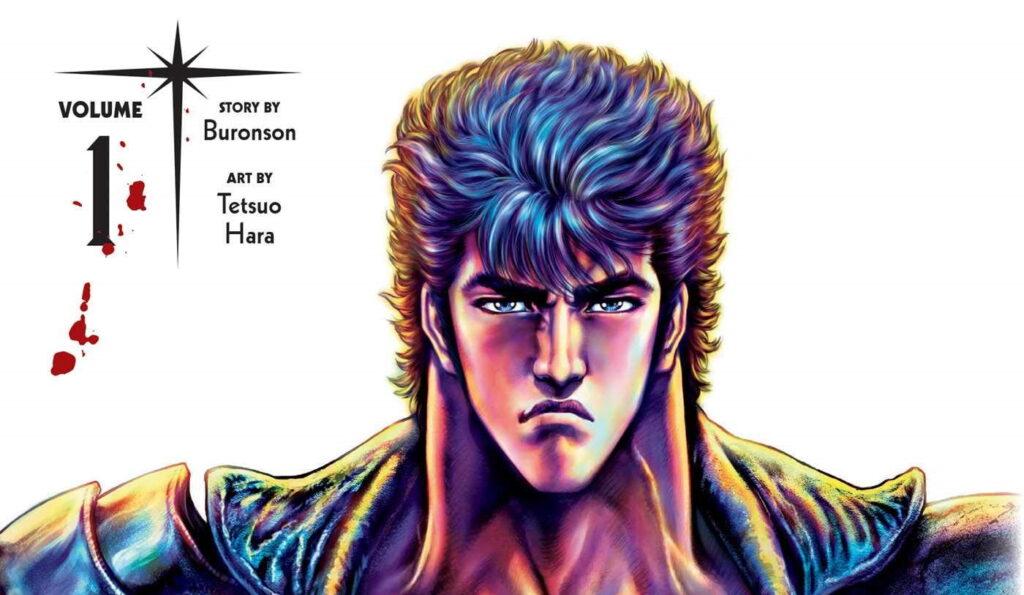 Fist of the North Star volume 1