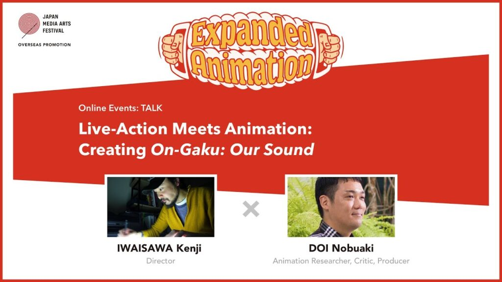 Director Iwaisawa Kenji Dives into the Difficult Development and Financing of On-Gaku: Our Sound - Annecy Film Festival 2021