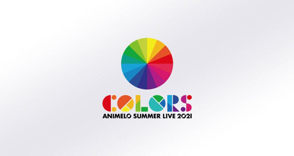 Anisama 2021 Logo