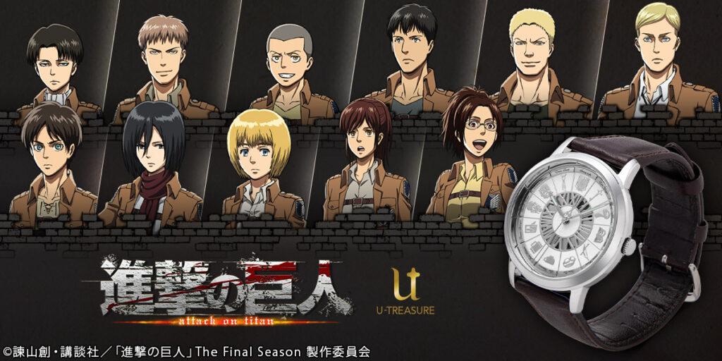 Attack on Titan Final Season Commemorative Watch