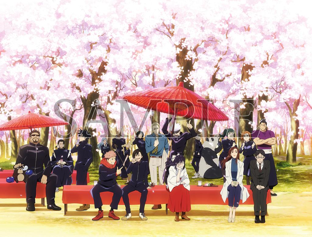 Art Sample from Jujutsu Kaisen Exhibition