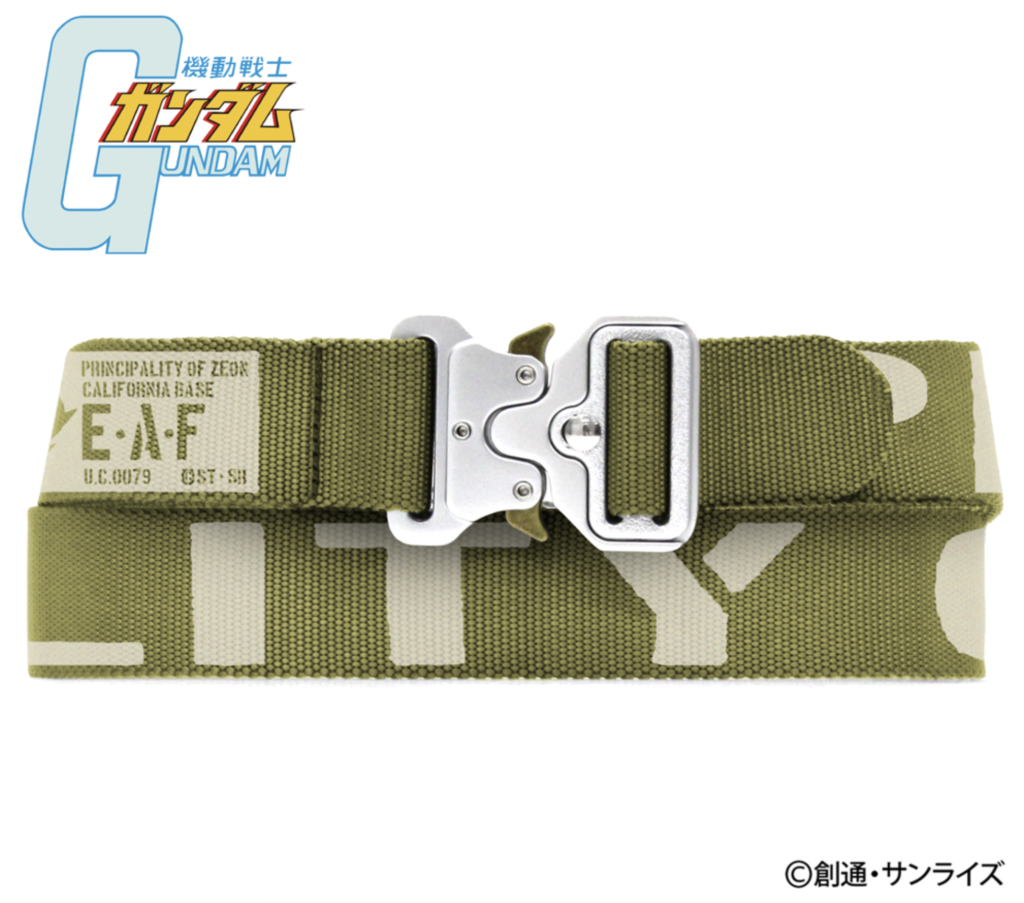 Gundam COSPA Belt