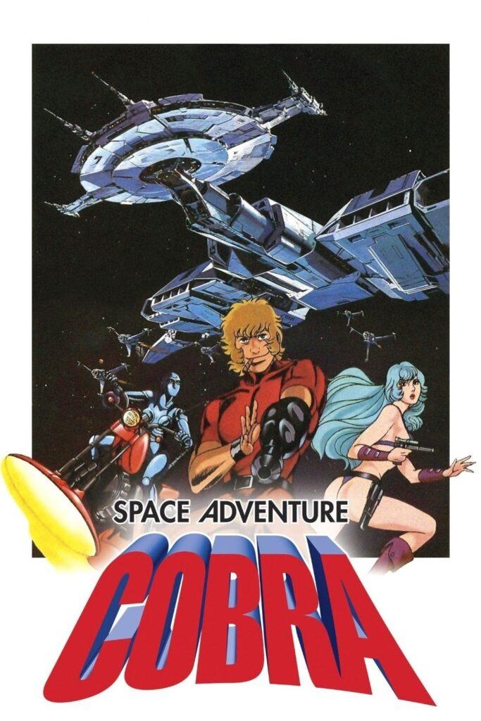 Space Adventure Cobra (The Movie)