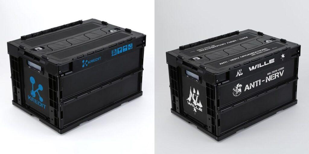 Crates Main