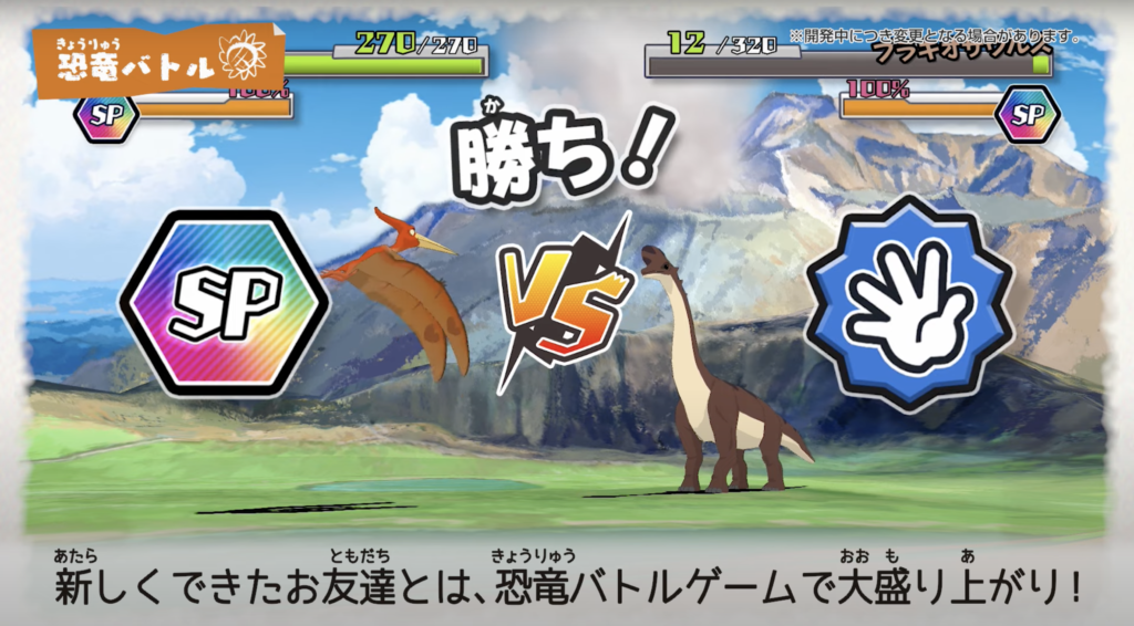 Crayon Dinosaur Battle