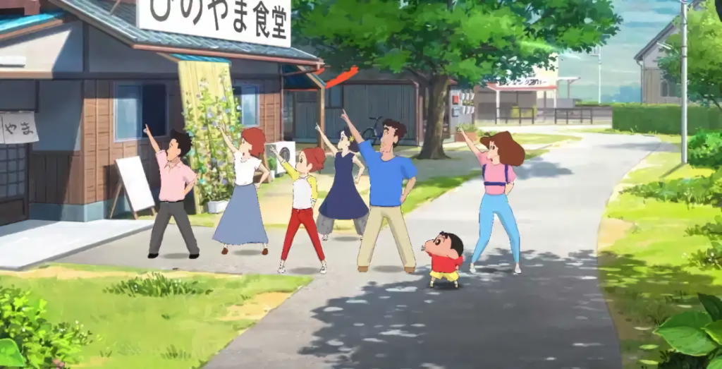 Crayon Shinchan Game Screenshot
