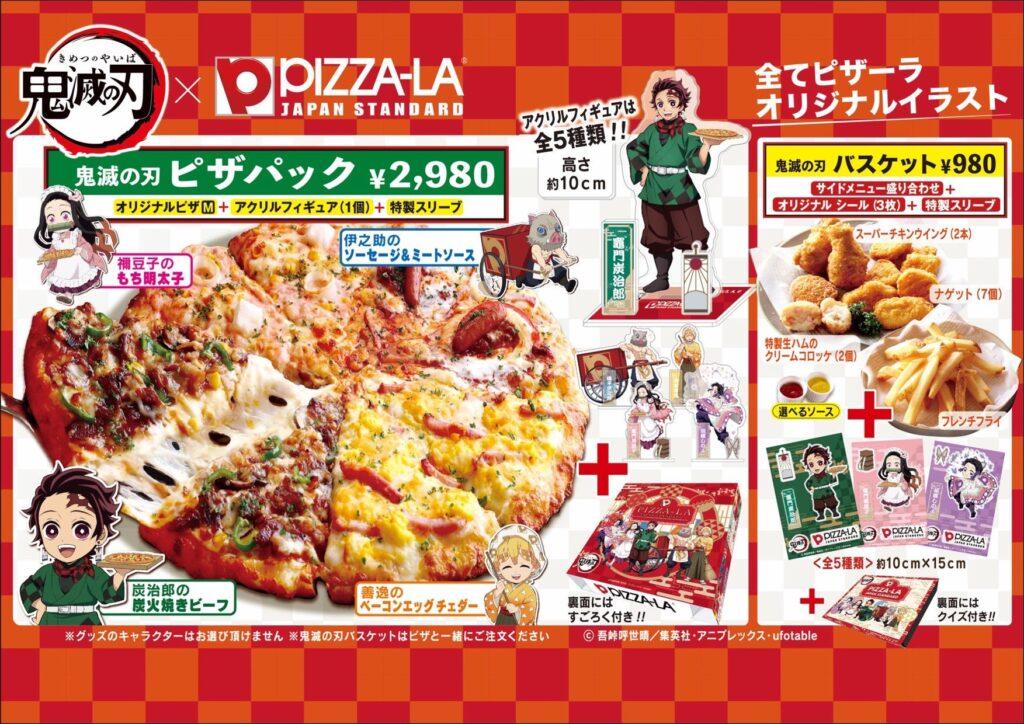 Demon Slayer Pizza