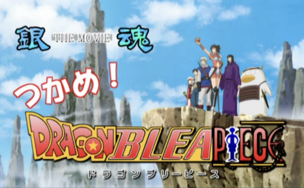 Gintama episode 50, filler,DragonBleaPiece