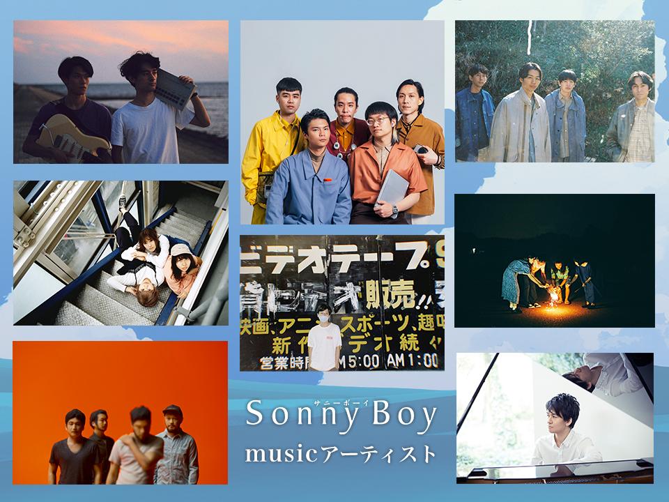 Artists contributing to Sonny Boy soundtrack