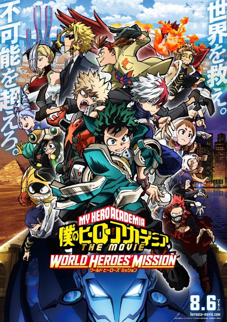 My Hero Academia The Movie New Visual