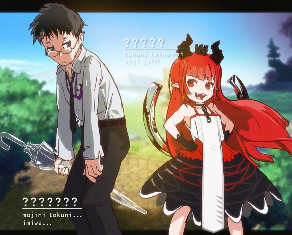 Tatsuki teases new anime with character designs